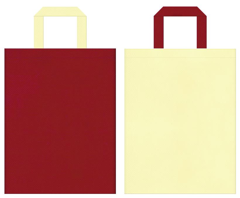 ひな祭り・和風催事にお奨めの不織布バッグデザイン:エンジ色と薄黄色のコーディネート