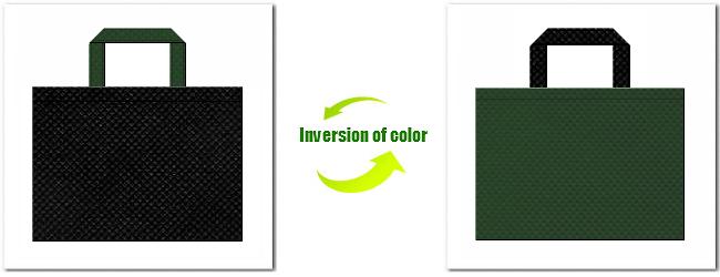 不織布No.9ブラックと不織布No.27ダークグリーンの組み合わせ