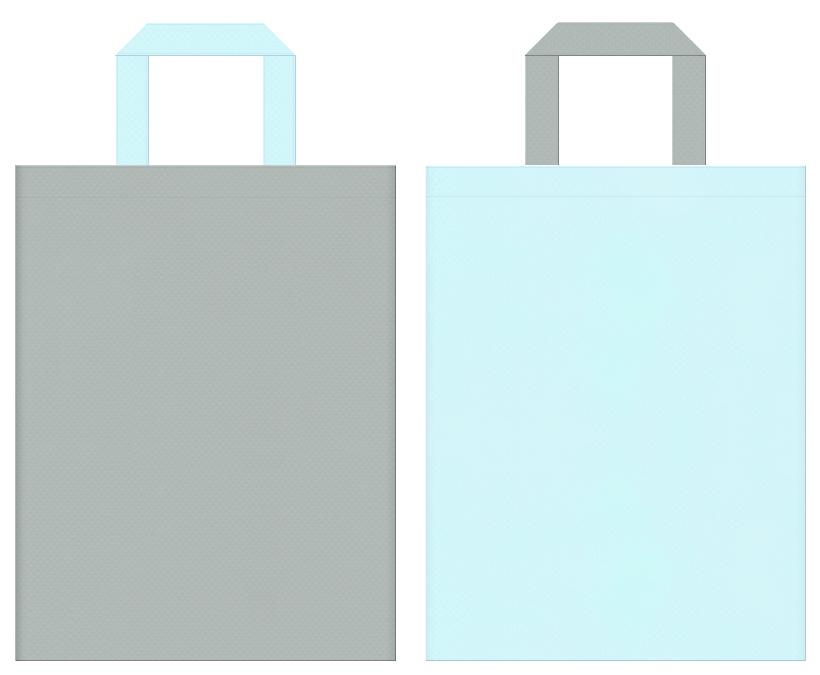 不織布バッグの印刷ロゴ背景レイヤー用デザイン:グレー色と水色のコーディネート