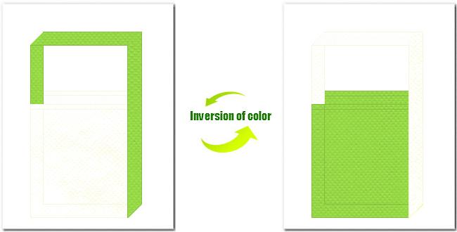 オフホワイト色と黄緑色の不織布ショルダーバッグのデザイン:園芸・エコイメージにお奨めの配色です。