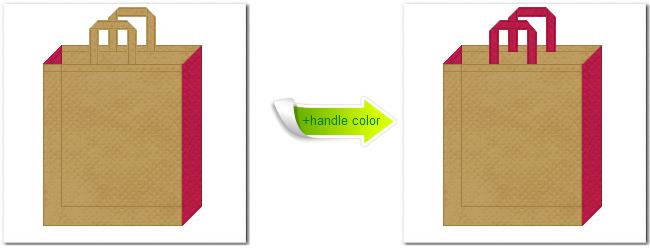 不織布No.23ブラウンゴールドと不織布No.39ピンクバイオレットの組み合わせのトートバッグ