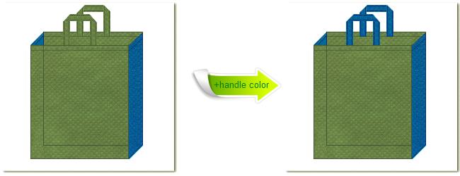 不織布No.34グラスグリーンと不織布No.28スポルトブルーの組み合わせのトートバッグ