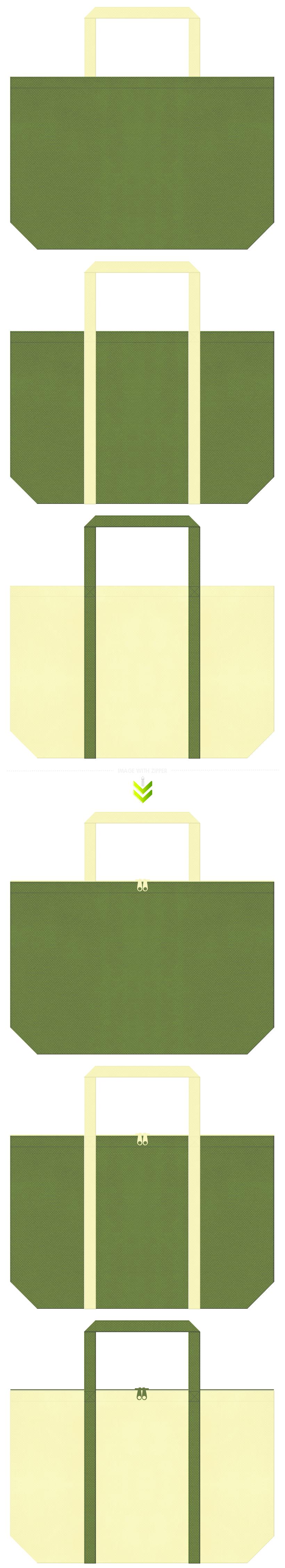 草色と薄黄色の不織布バッグデザイン。お月見風の配色で、和雑貨のショッピングバッグ・着物クリーニングのバッグ、お城イベント、かぐやひめのイメージにお奨めです。
