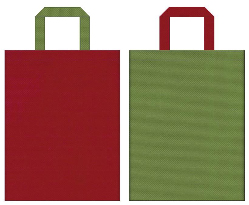 和風催事にお奨めの不織布バッグデザイン:エンジ色と草色のコーディネート