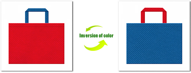 紅色と青色の不織布バッグコーディネート