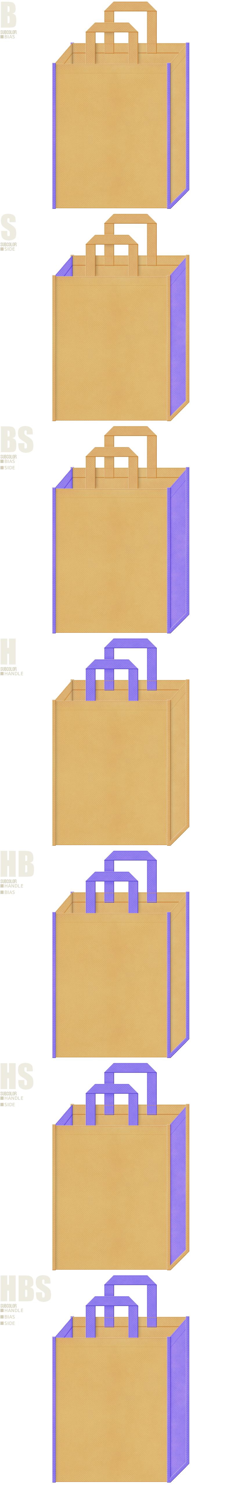 薄黄土色と明るめの紫色、7パターンの不織布トートバッグ配色デザイン例。