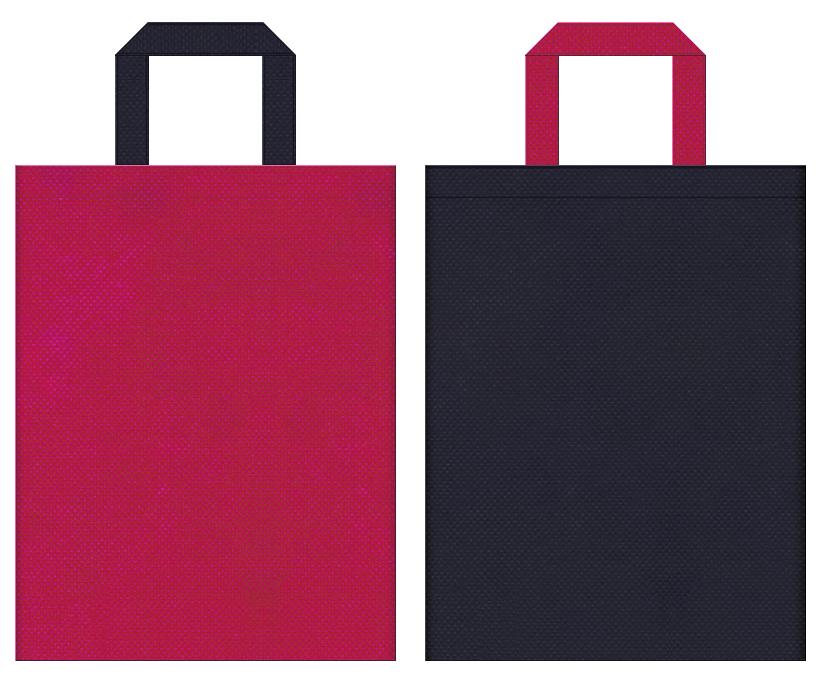 不織布バッグの印刷ロゴ背景レイヤー用デザイン:濃いピンク色と濃紺色のコーディネート:女子スポーツ・アウトドア用品の販促イベントにお奨めの配色です。