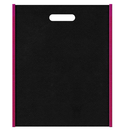 不織布バッグ小判抜き メインカラー黒色とサブカラー濃いピンク色