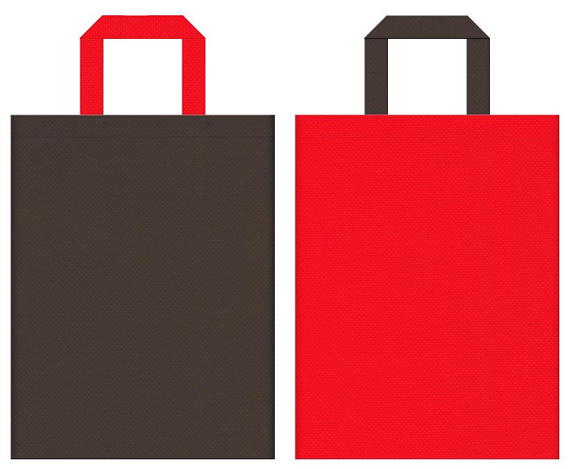 暖炉・ストーブ・暖房器具・トナカイ・クリスマスのイベントにお奨めの不織布バッグデザイン:こげ茶色と赤色のコーディネート