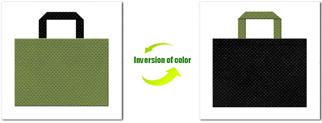 不織布No.34グラスグリーンと不織布No.9ブラックの組み合わせ