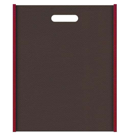 和風柄にお奨めの不織布小判抜き袋デザイン:メインカラーこげ茶色、サブカラーエンジ色