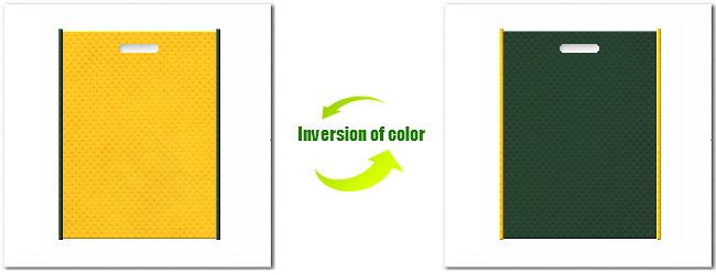 不織布小判抜き袋:No.4パンプキンイエローとNo.27ダークグリーンの組み合わせ