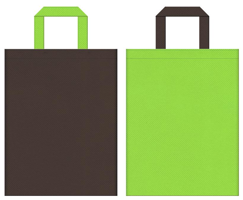 不織布バッグの印刷ロゴ背景レイヤー用デザイン:こげ茶色と黄緑色のコーディネート:ガーデニング用品の販促イベント・植物園のバッグノベルティ・農業イベントにお奨めです。