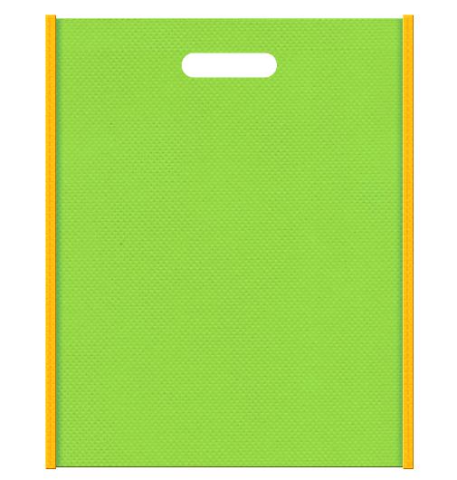 不織布小判抜き袋 0438のメインカラーとサブカラーの色反転
