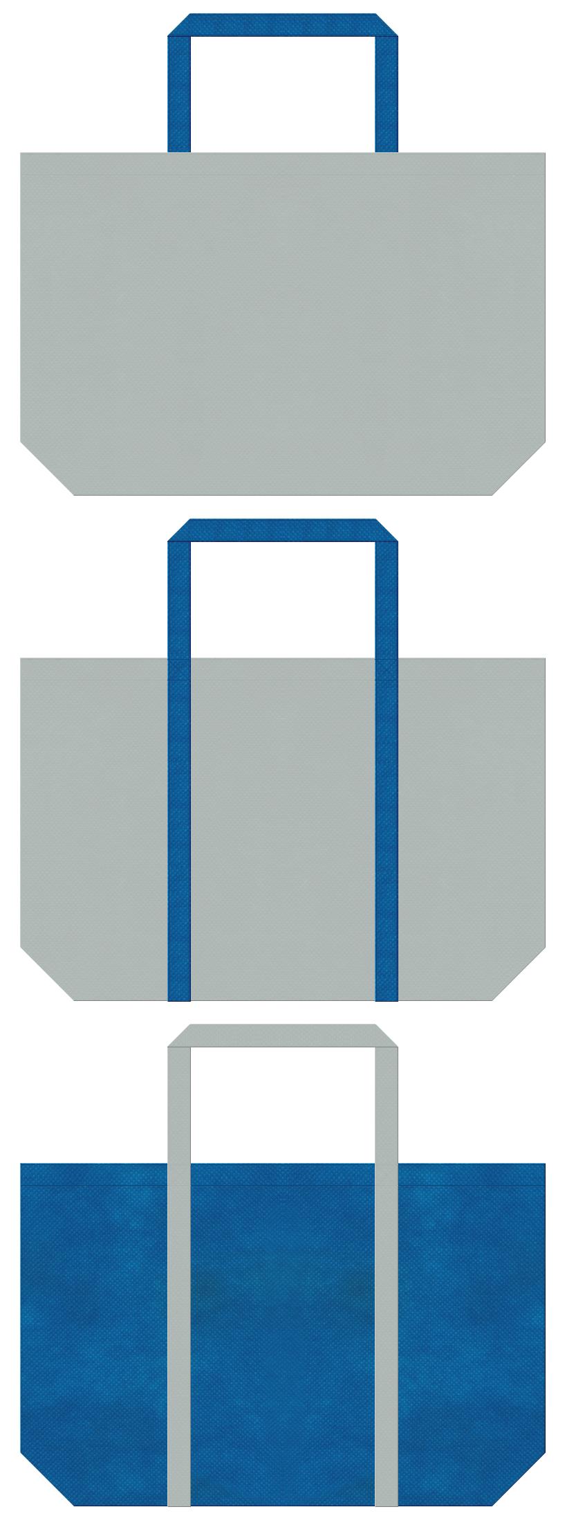 グレー色と青色の不織布エコバッグのデザイン。ランドリーバッグにお奨めの配色です。