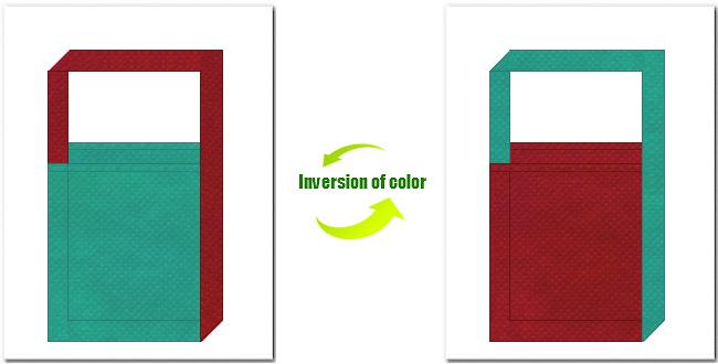 青緑色とエンジ色の不織布ショルダーバッグのデザイン:振袖風の配色で和風柄にお奨めです。