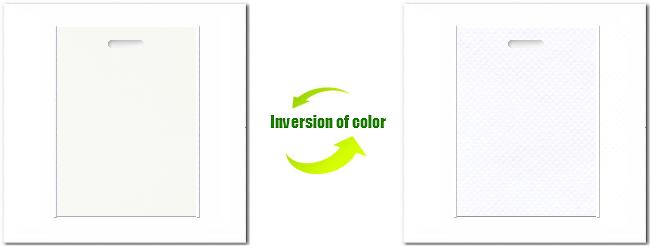 不織布小判抜き袋:No.12オフホワイトとNo.15ホワイトの組み合わせ