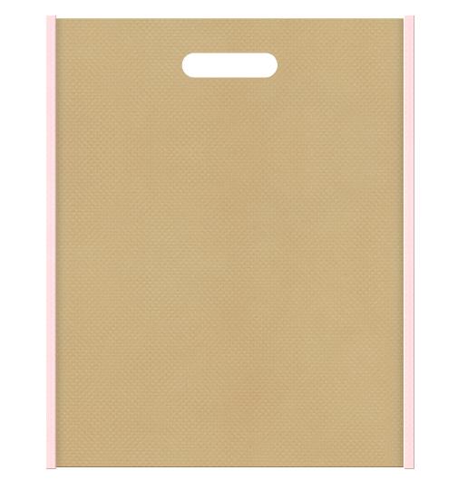 セミナー資料配布用のバッグにお奨めの不織布小判抜き袋デザイン:メイン色カーキ色、サブカラー桜色
