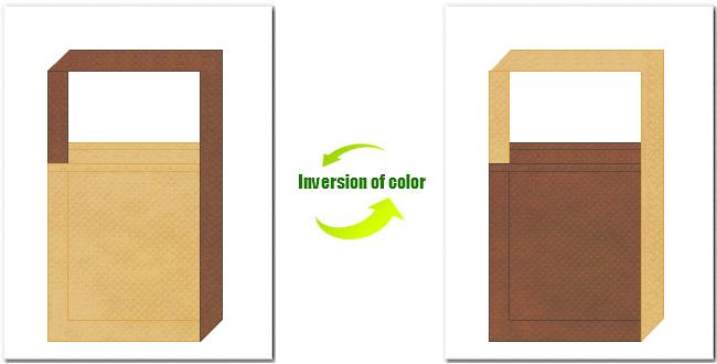 薄黄土色と茶色の不織布ショルダーバッグのデザイン:ベーカリーのショッピングバッグにお奨めの配色です。
