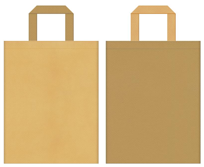 不織布バッグの印刷ロゴ背景レイヤー用デザイン:薄黄土色と金黄土色のコーディネート