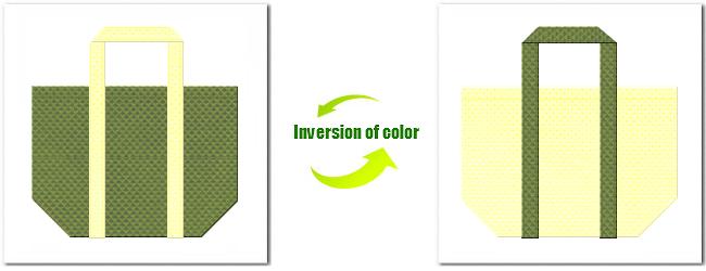 不織布No.34グラスグリーンと不織布クリームイエローの組み合わせのエコバッグ