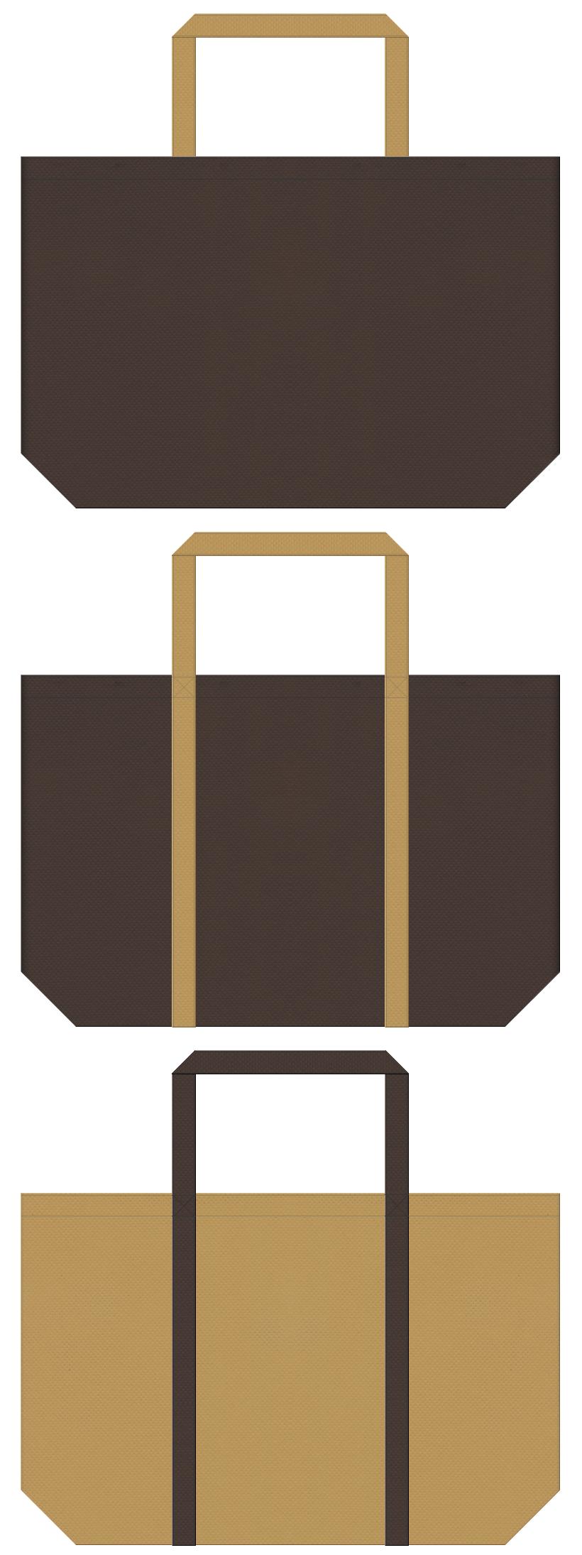 こげ茶色と金色系黄土色の不織布バッグデザイン。石釜パン風の配色で、ベーカリーショップにお奨めです。
