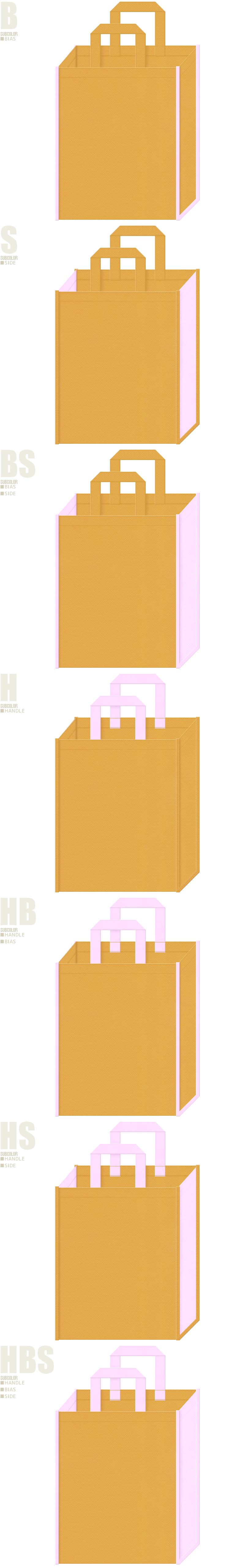 黄土色と明るめのピンク色、7パターンの不織布トートバッグ配色デザイン例。girlyな不織布バッグにお奨めです。