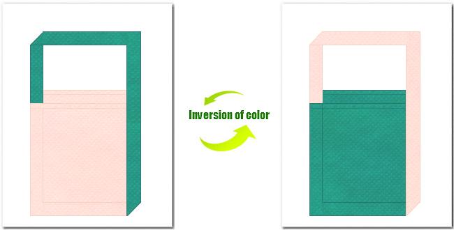 桜色と青緑色の不織布ショルダーバッグのデザイン