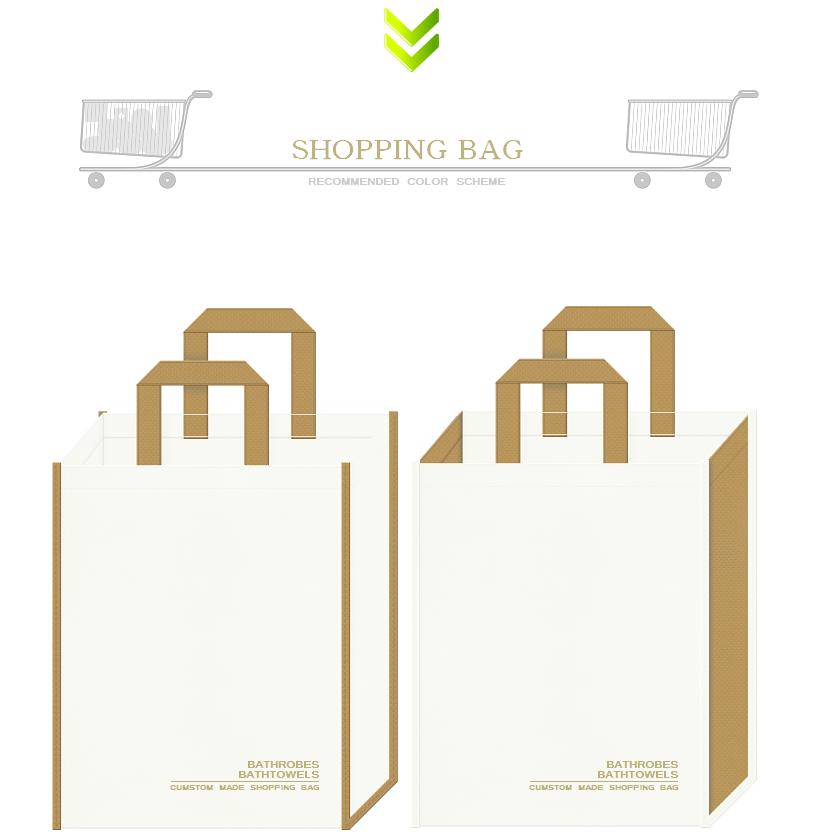 不織布バッグのデザイン:バスローブ・バスタオル・バス用品のショッピングバッグ