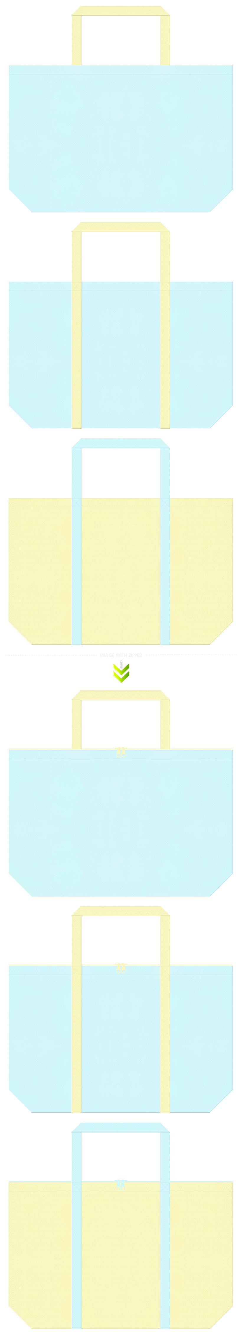 介護用品・潤い・化粧水・洗剤・石鹸・洗面用品・バス用品・パステルカラーのショッピングバッグにお奨めの不織布バッグデザイン:水色と薄黄色のコーデ