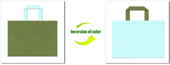 不織布No.34グラスグリーンと不織布No.30水色の組み合わせ