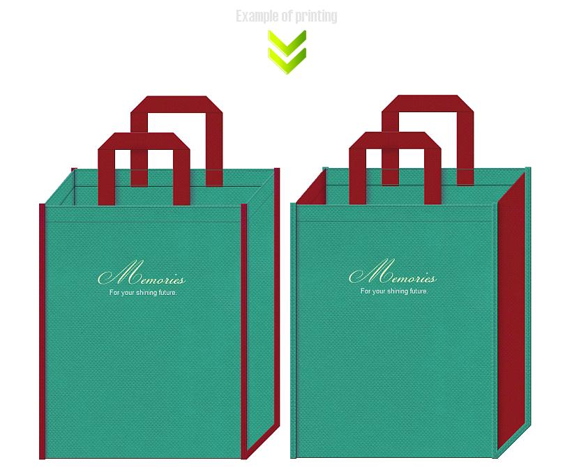 青緑色とエンジ色の不織布バッグのデザイン:写真館・アルバム用のバッグ