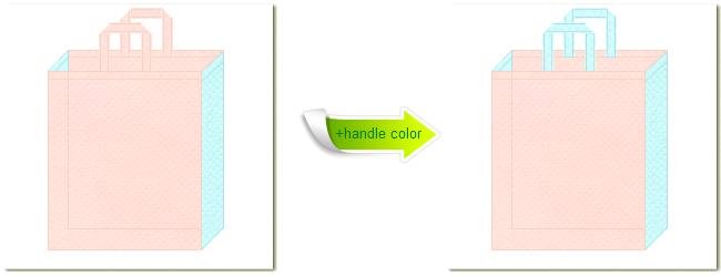 不織布No.26ライトピンクと不織布No.30水色の組み合わせのトートバッグ