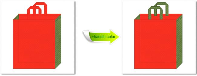 不織布No.1オレンジと不織布No.34グラスグリーンの組み合わせのトートバッグ