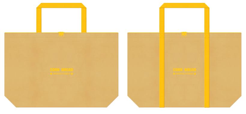 薄黄土色と黄色の不織布バッグのコーデ:コーンブレッド風の配色です。