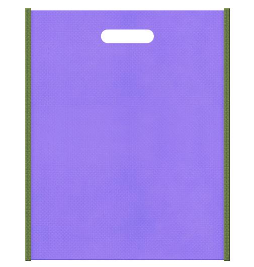 不織布バッグ小判抜き メインカラー草色とサブカラー薄紫色の色反転