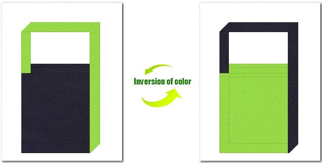 濃紺色と黄緑色の不織布ショルダーバッグのデザイン:インディゴデニムのイメージにお奨めの配色です。