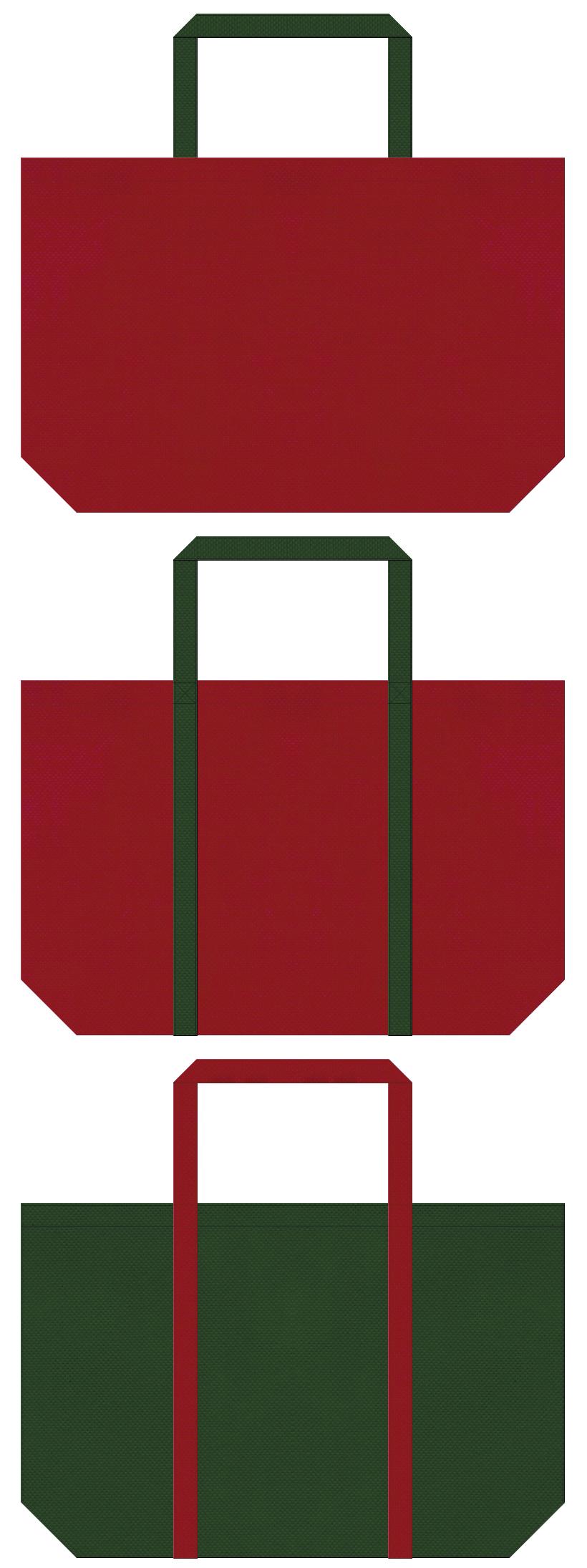 振袖・着物・帯・伝統工芸・舞台・演芸場・邦楽演奏会・寄席・歌舞伎・伝統芸能・和風催事にお奨め:エンジ色と濃緑色の不織布ショッピングバッグのデザイン