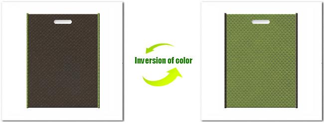 不織布小判抜き袋:No.40ダークコーヒーブラウンとNo.34グラスグリーンの組み合わせ