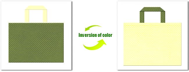 不織布No.34グラスグリーンと不織布クリームイエローの組み合わせ