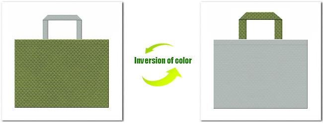 不織布No.34グラスグリーンと不織布No.2ライトグレーの組み合わせ