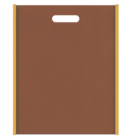 ベーカリー・お菓子のギフト用バッグにお奨めの不織布小判抜き袋デザイン:メインカラー茶色、サブカラー黄土色