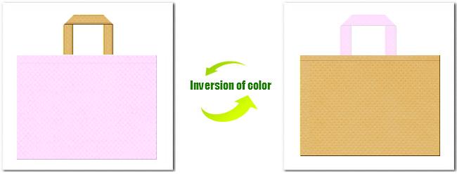 明ピンク色と薄黄土色の不織布バッグ