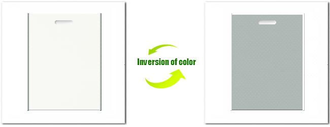 不織布小判抜き袋:No.12オフホワイトとNo.2ライトグレーの組み合わせ