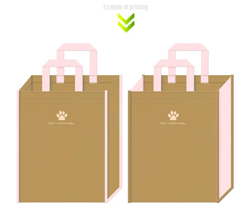 ペット用品展示会用バッグのデザイン例:メインカラーに不織布マスタード色、サブカラーに不織布桜色を使用。