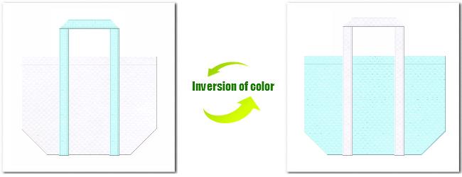 不織布No.15ホワイトと不織布No.30水色の組み合わせのショッピングバッグ