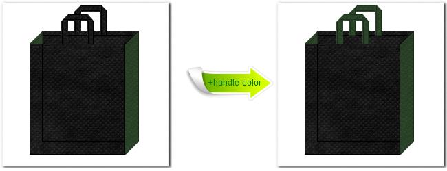 不織布No.9ブラックと不織布No.27ダークグリーンの組み合わせのトートバッグ