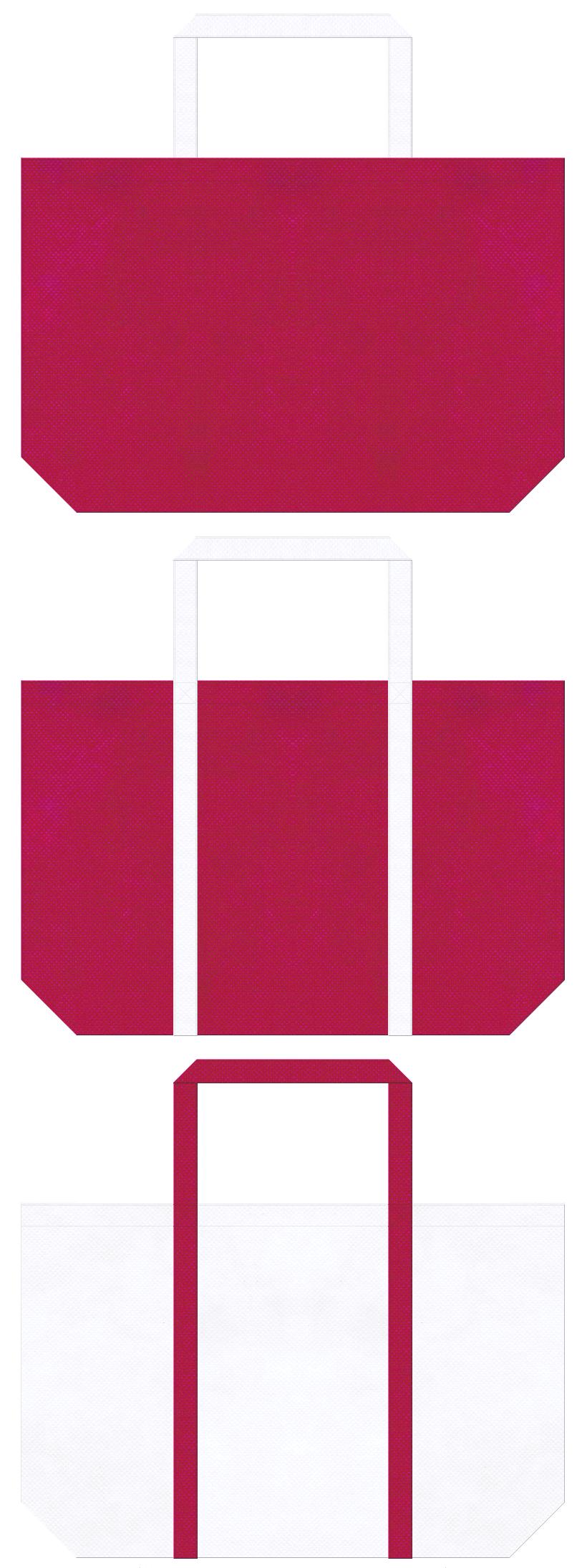 医療施設・医療ユニフォーム・スポーツバッグにお奨めの不織布バッグデザイン:濃いピンク色と白色のコーデ
