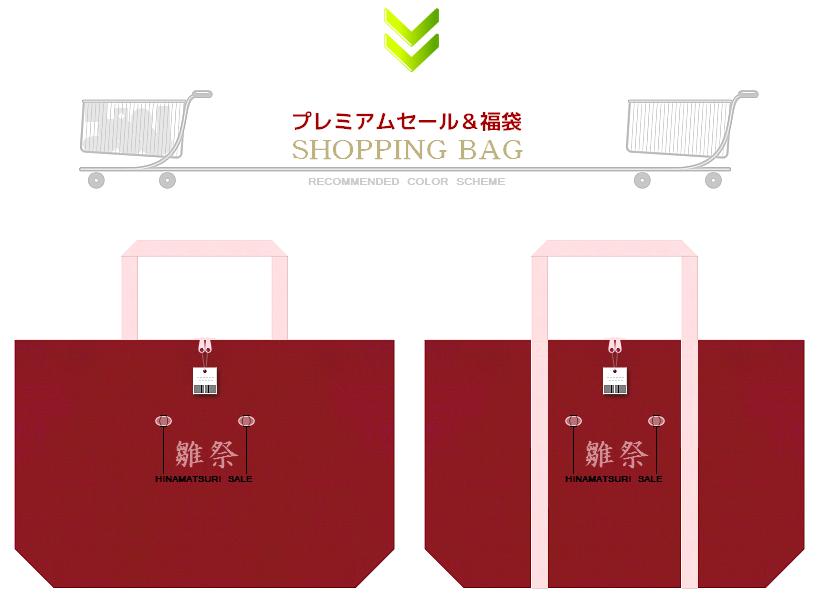 エンジ色と桜色の不織布バッグデザイン:ひなまつりセールのショッピングバッグ