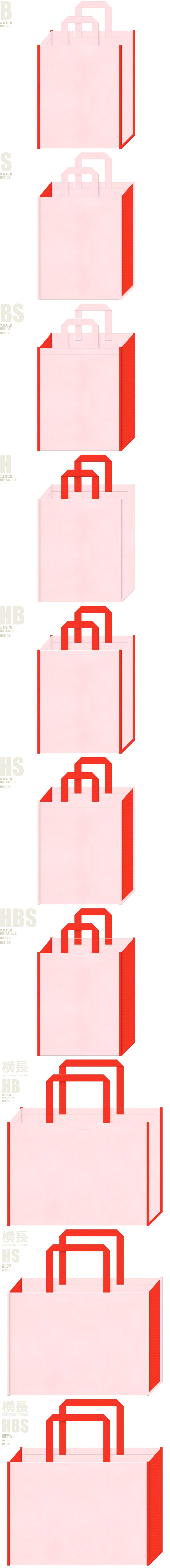 桜色とオレンジ色、7パターンの不織布トートバッグ配色デザイン例。